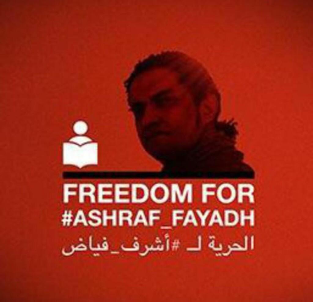 KREVER FAYADH LØSLATT:  100 arabiske intellektuelle skrev i fjor et brev der de krevde at kollegaen Ashraf Fayadh blir sluppet ut av fengsel. De har ikke blitt hørt.