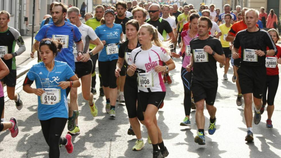 SLITEN: På den siste fjerdedelen av en halvmaraton er det på tide å bruke den energien som du har spart på. Du løper nå med trøtte og slitne ben, og det blir stadig mer mentalt utfordrende å holde farten. Foto: Eivind Bye