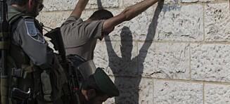 Israel vil gjøre det mulig å ransake tilfeldige personer uten begrunnelse