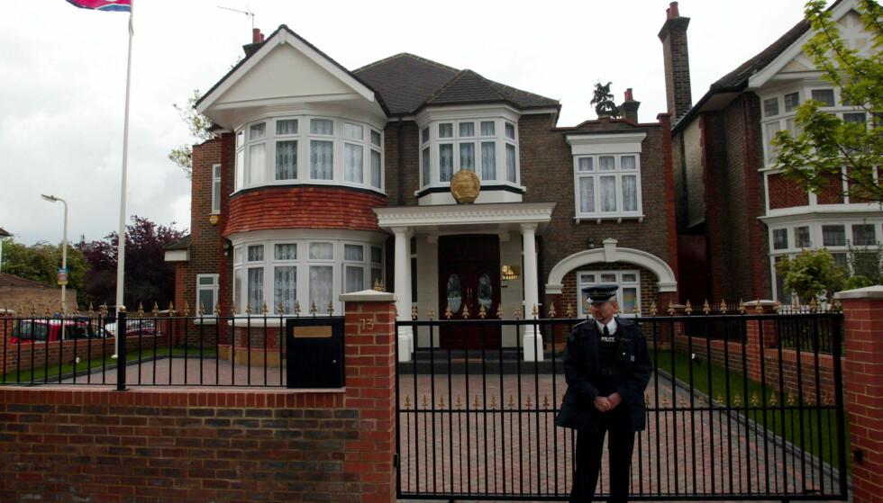 <strong>HOPPET AV:</strong> En nordkoreansk toppdiplomat ved ambassaden i London, har hoppet av til Sør-Korea. Det bekrefter sørkoreanske myndigheter. Her et bilde av ambassaden deres i London fra 2003. Foto: Reuters / NTB Scanpix