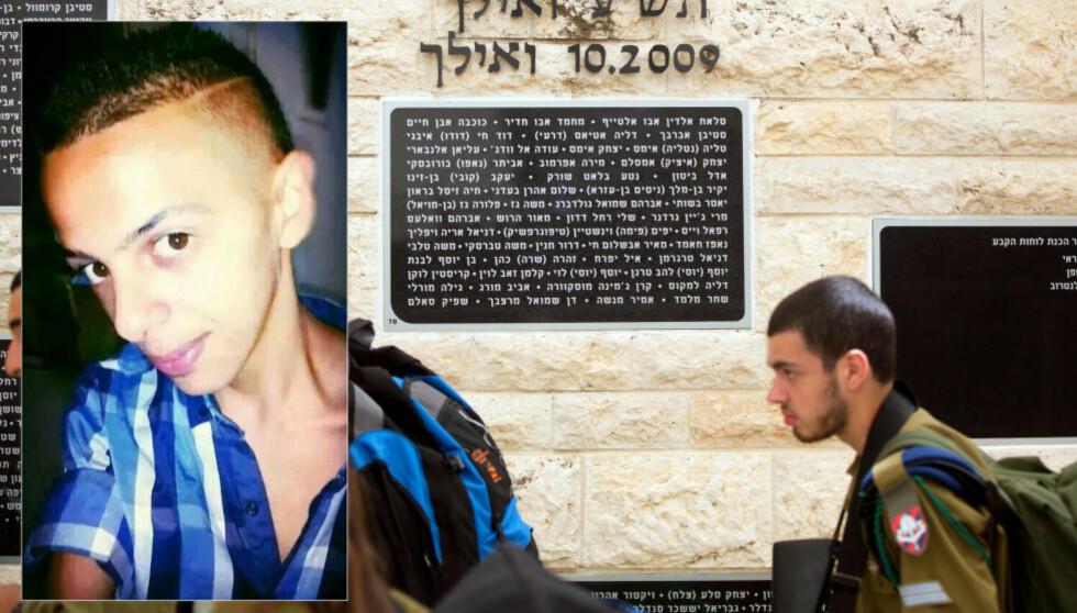 HEDRET: Mohammed Abu Khudair (16) er blant de nye navnene på Israels minnevegg over falne soldater og terrorofre. Nå blir navnet hans fjernet etter ønske fra familien. Foto: Menahem Kahana / AFP / NTB Scanpix, privat