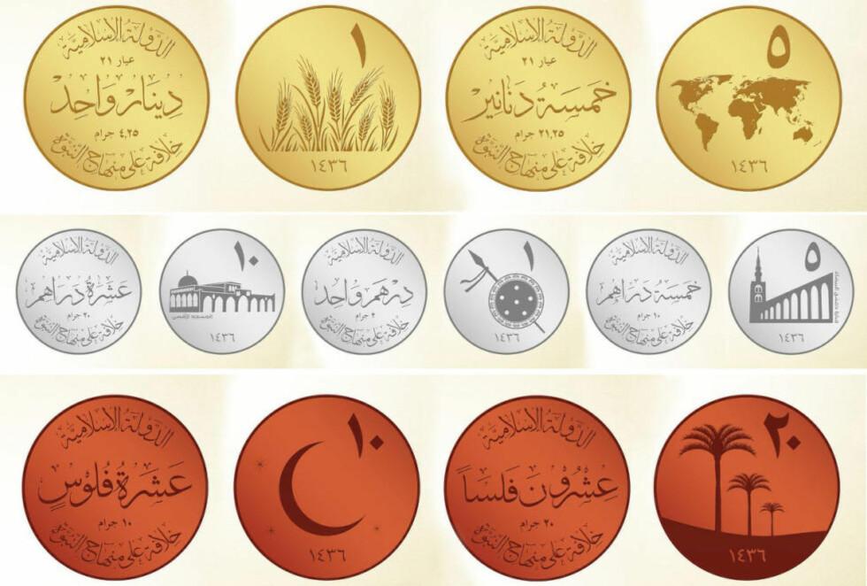 MYNTER: Slik skal de nye IS-myntene se ut. To gullmynter, tre sølvmynter og to kobbermynter.