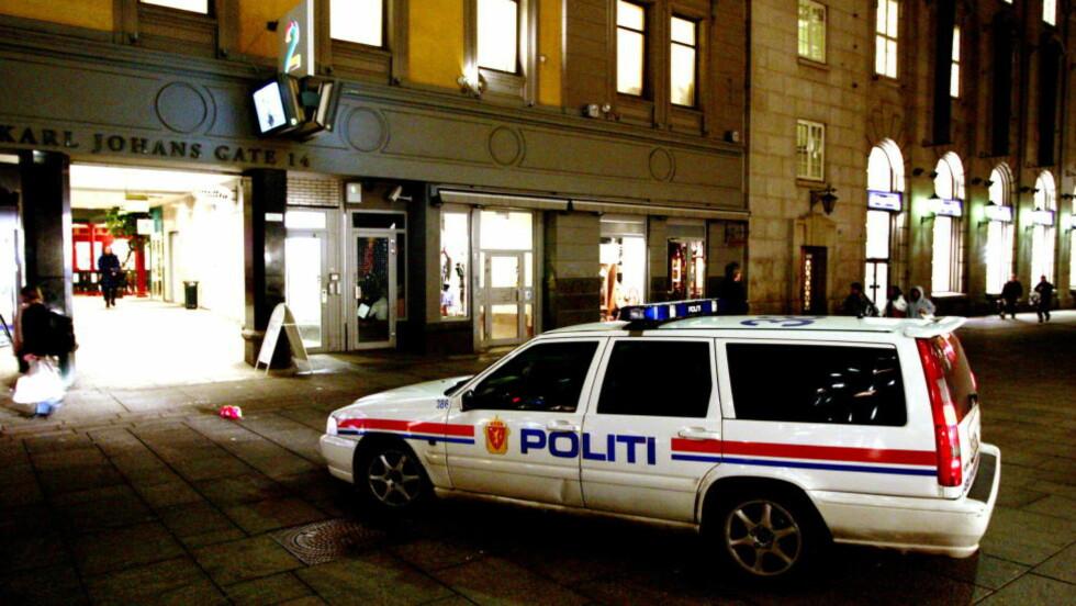 EKSTRA VIKTIG: Ser du en bil av denne typen, er det ekstra god grunn til å overholde vikeplikten. Foto: Henning Lillegård / Dagbladet