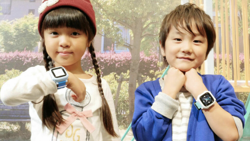 SIKKERHET PÅ ARMEN: Docotch-klokka gjør japanske foreldre i stand til å følge barne sine overalt. Foto: NTT DOCOMO