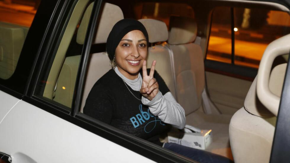 MENNESKERETTSAKTIVIST:  Danske Maryam al-Khawaja, som fikk Raftoprisen i 2013 for sin kamp for menneskerettigheter, er løslatt etter 19 dager i fengsel i Bahrain. Foto: Reuters / NTB scanpix