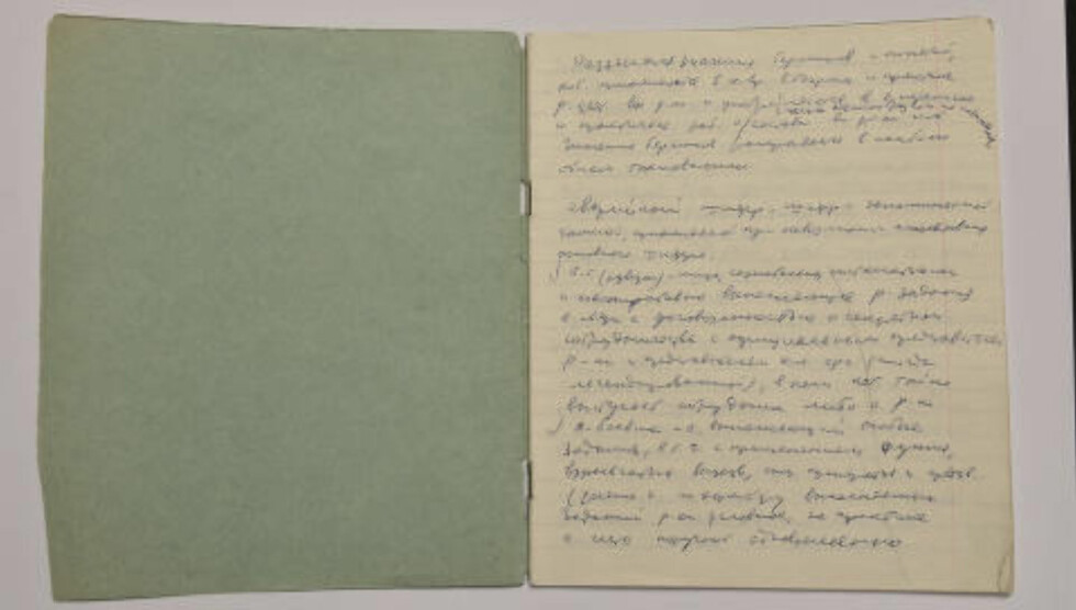 MITROKHIN-NOTATER: Slik ser notatene til Vasilij Mitrokhin ut. Han skrev av KGB-rapporter og smuglet dem hjem. Foto: CHURCHILL ARCHIVES CENTER