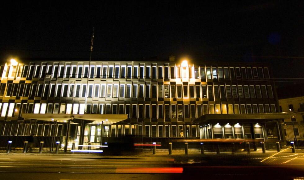 JOBBET SVART: Aktor ba torsdag om 120 dagers fengsel for en tidligere ansatt i overvåkingspolitiet som jobbet for den amerikanske ambassaden.  Foto: Håkon Eikesdal / Dagbladet