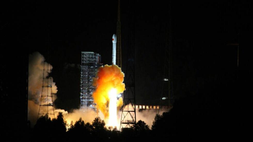 TIL MÅNEN: Kina har sendt et romfartøy til månen. Foto: AFP PHOTO