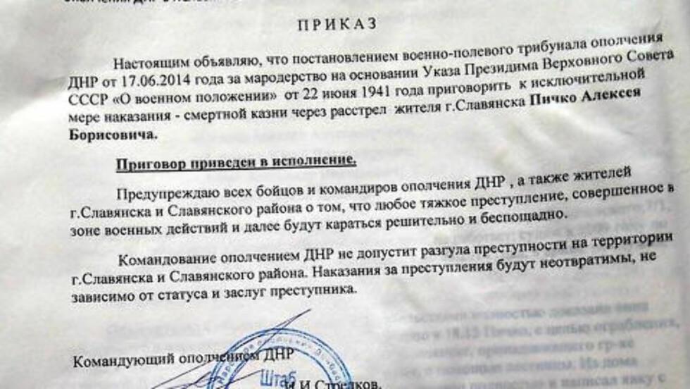 DØDSDOM: Dommen, datert 17. juni, er underskrevet av Igor Strelkov, og stemplet med stempel fra «Donetsk folkemilitsia». Foto: Privat.