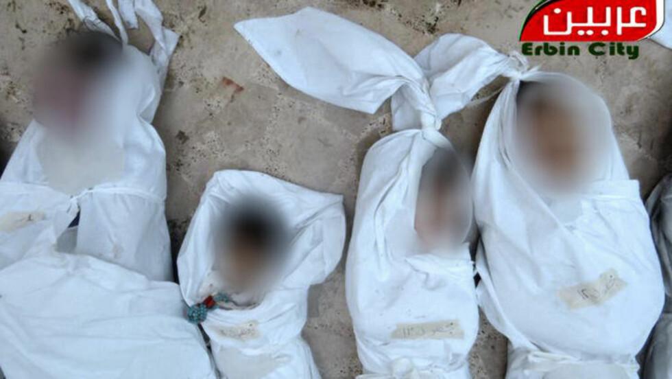 BARN: Flere barn skal også ha blitt drept i onsdagens angrep. Foto: AP Photo/NTB Scanpix.