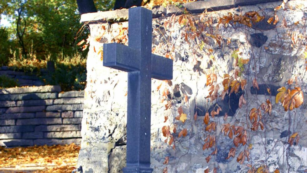 HJERNEDØD: Den britiske mannen Graham var overbevist om at han var hjernedød og folte seg som en zombie. Illustrasjonsfoto: NTB Scanpix.. FOTO: SCANPIX