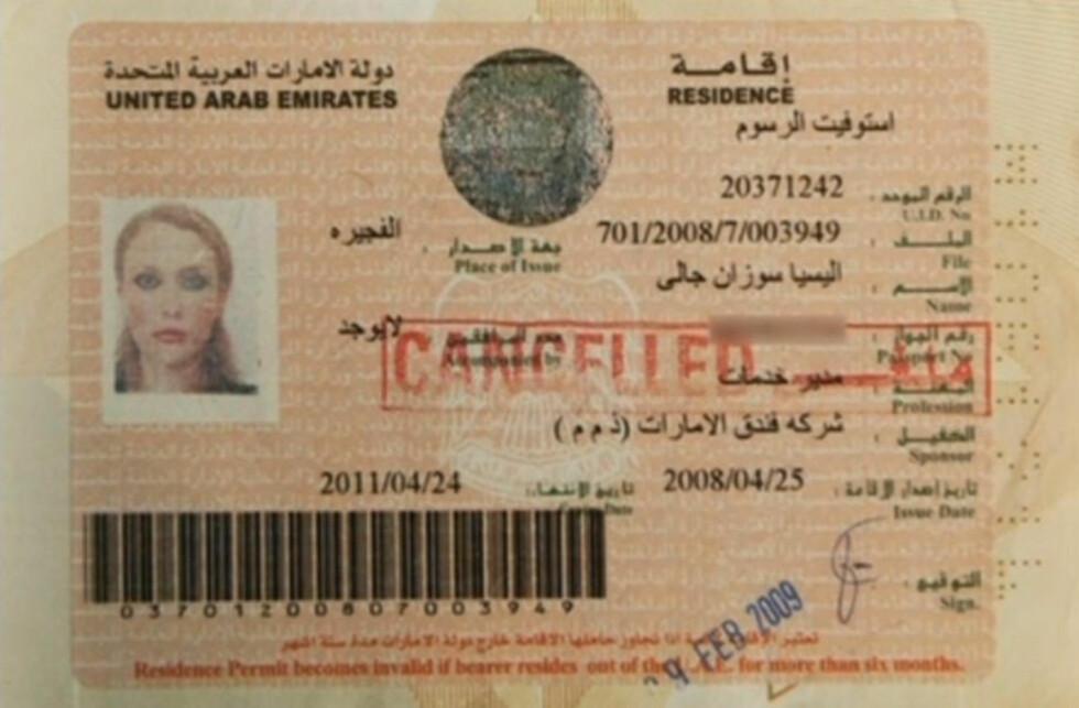 BLE IKKE TRODD: Da Alicia Gali rapporterte om at hun var blitt voldtatt av tre kolleger i De forente arabiske emirater i 2008, ble hun selv dømt til fengsel i ett år på grunn av at hun hadde hatt sex utenfor ekteskap.