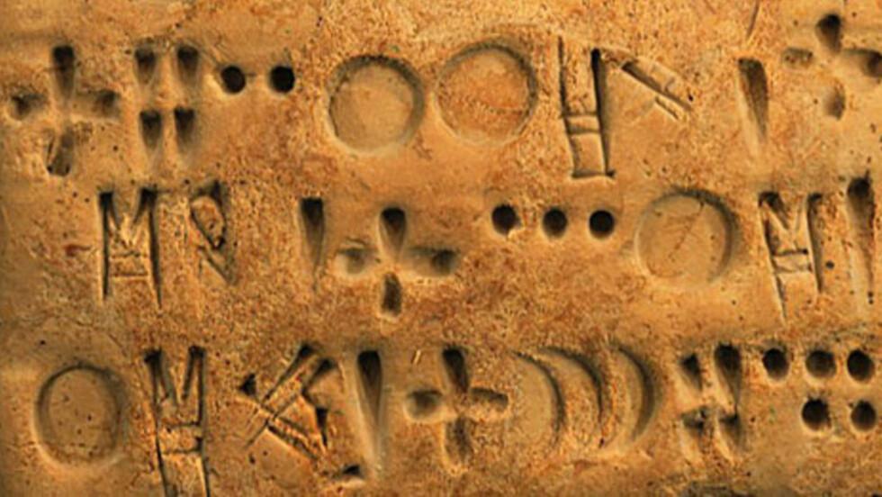 MYSTERIE: Forskere jobber med å tyde en 5000 år gammel skrifttype.