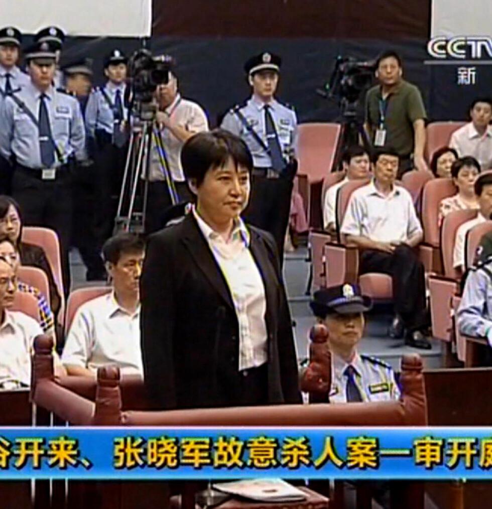 HAR TILSTÅTT: Gu Kailai har tilstått drapet på Bo Xilai  (AP Photo/CCTV via APTN)