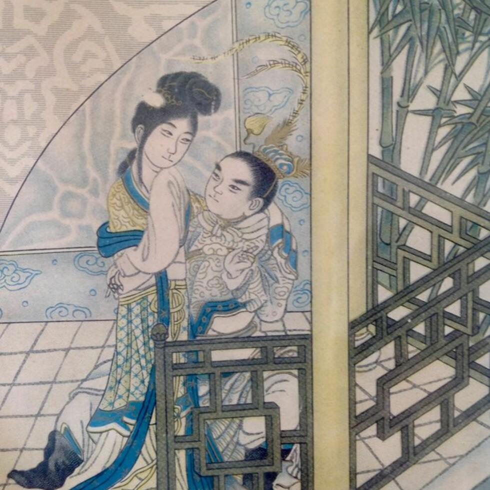 EROTISK KUNST: Gammel kinesisk visdom rommer det meste, også fysisk kjærlighet.