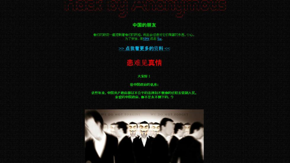HACKET KINESISKE MYNDIGHETER:  Ifølge al-Jazeera er dette en av Anonymous første angrep på kinesiske nettsider. På twitter-siden har de sagt at angrepet var en protest mot internett-restriksjonene til de kinesiske myndighetene. Faksimile: http://tygtzy.gov.cn/