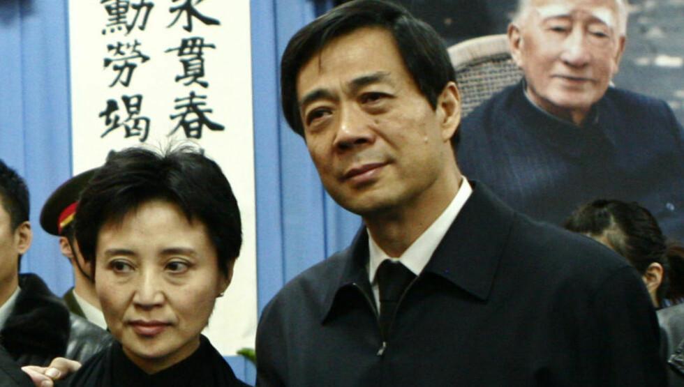 ARVEPRINS: Bo Xilai og kona Gu Kailai er falt i unåde hos de kommunistiske herskerne i Kina. Foto: Reiters/NTBscanpix