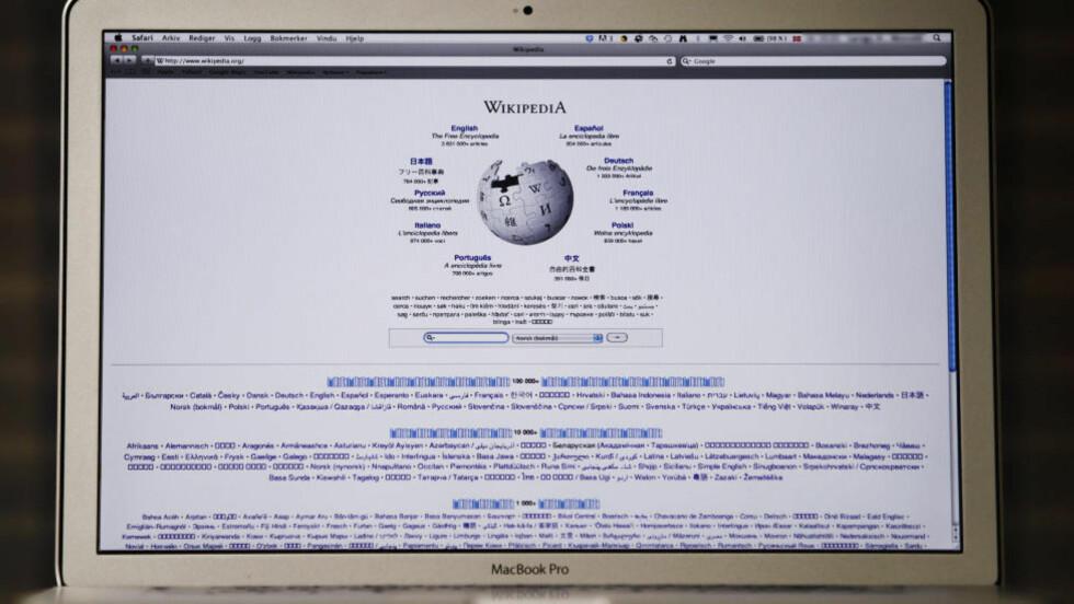 Ukjent opphav: Wikipedias grunntanke er demokratisk, men i realiteten redigeres det av en minoritet vi stort sett ikke vet hvem er, skriver kronikkforfatteren. Foto: NTB Scanpix