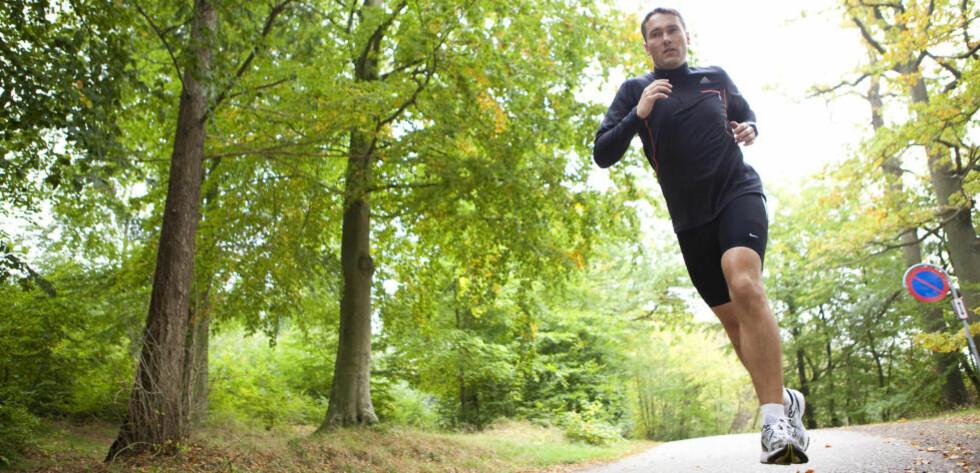 KAN ØDELEGGE TRENINGSØKTA: Men det finnes heldigvis flere tips som gjør at du ganske sikkert slipper unna stingene i siden under neste treningsøkt. Foto: COLOURBOX