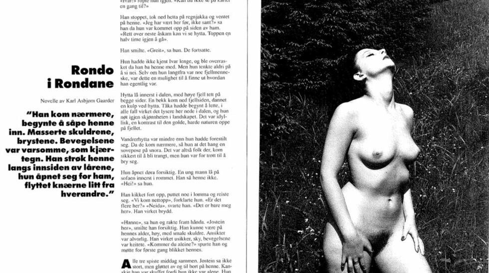 EROTISK: Slik ble Karl Ove Knausgård og kameraten Asbjørn Jensen erotiske novelle under pseudonymet Karl Asbjørn Gaarder presentert i Cupido. Faksimile: Cupido