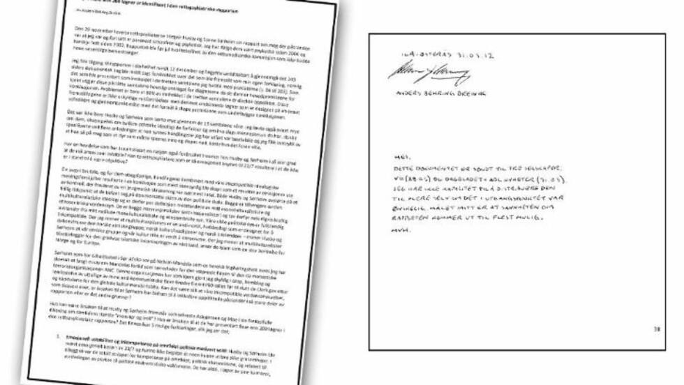 BREV FRA CELLA: Breivik hevder han sendte VG dette brevet 28.03 og Dagbladet 31.01. 4. april ankom det Dagbladets postboks. Foto: Faksimile