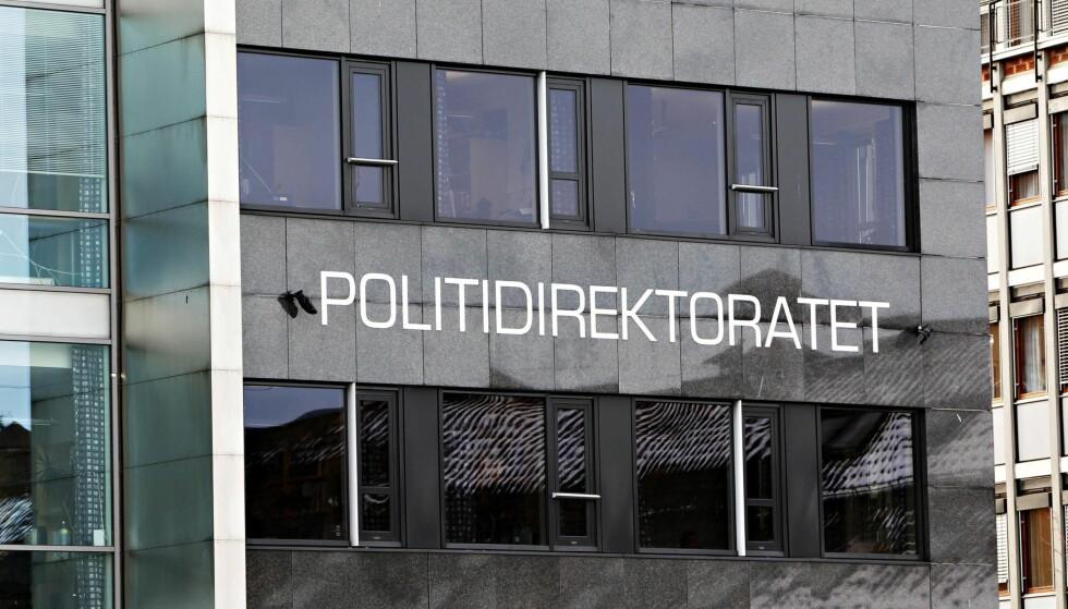 Styrer: Politidirektoratet skal med sine 239 faste ansatte lede en etat med rundt 15 000 medarbeidere, skriver politidirektør Odd Reidar Humlegård. Foto: Lise Åserud / NTB Scanpix.
