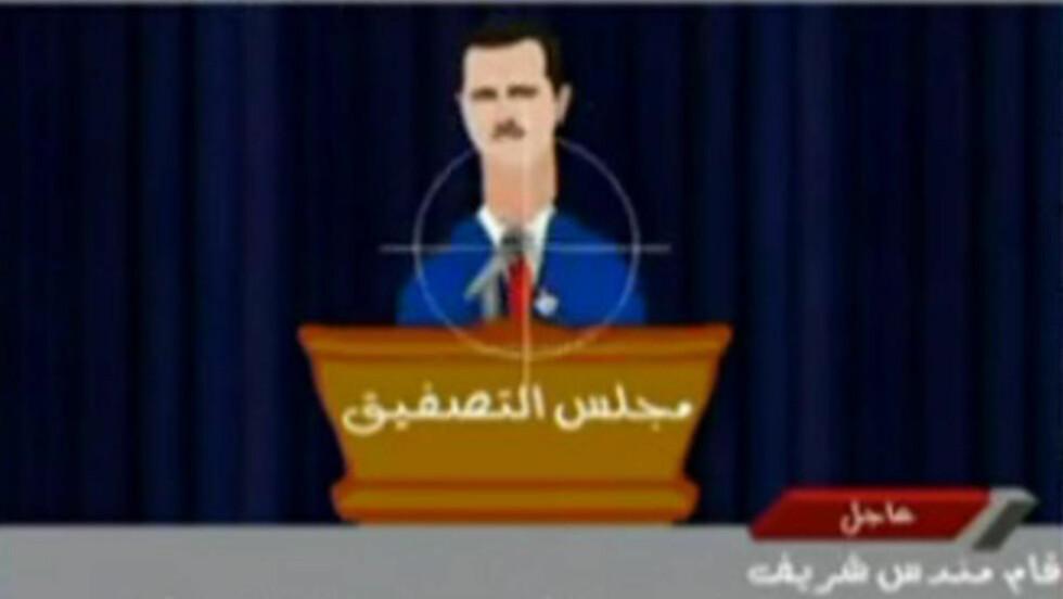 HACKET: En karikatur av Syrias president Bashar al-Assad på en offisiell syrisk regjeringsside, hacket av aktivister i Anonymous og RevoluSec.