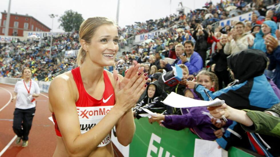 MISTER MEDALJEMULIGHET: Lårskaden til Christina Vukicevic vil ikke gi seg, og nå er det besluttet at hekkeløperen ikke stiller til start i VM.Foto: Håkon Mosvold Larsen / Scanpix