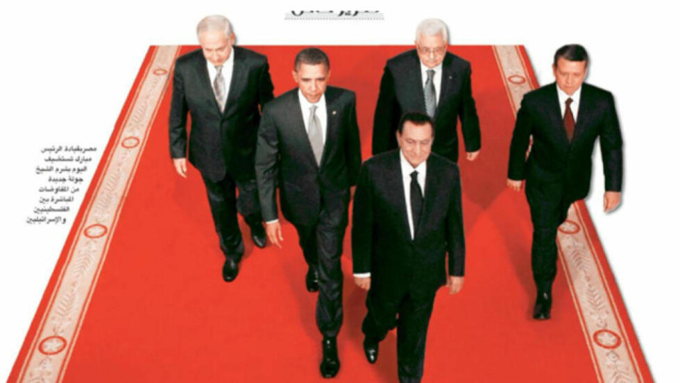 MANIPULERT: Her befinner Hosni Mubarak seg først, til og med Barack Obama må finne seg i å komme i andre rekke. Bildet er fra den statseide avisa Al Ahram. Foto: waelk.net