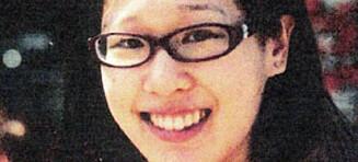 Kvinne funnet i vanntank på hotell i Los Angeles