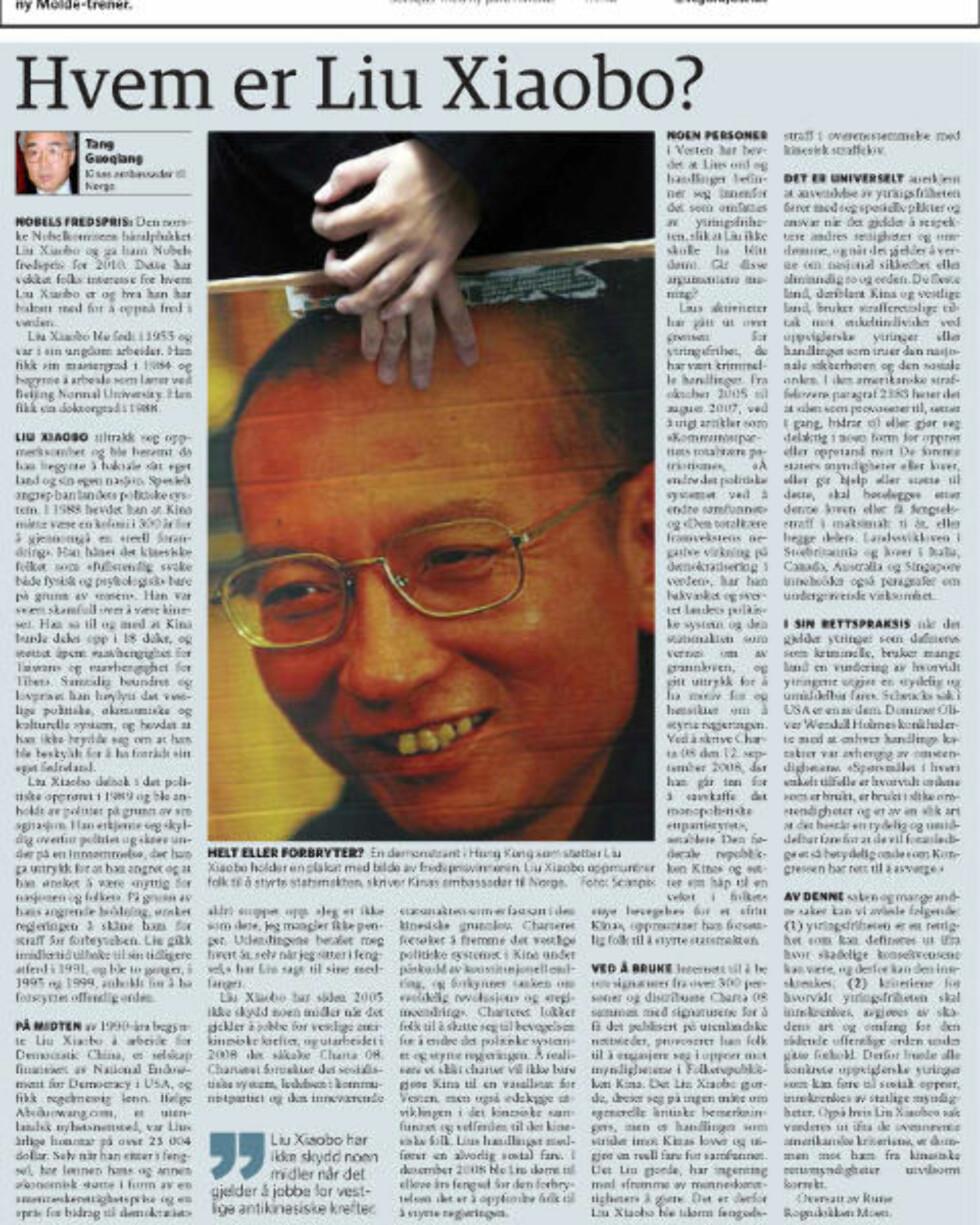 KINAS ANGREP: I Dagbladet 10. november angrep ambassadøren nobelprisvinner Liu Xiaobo. Faksimile