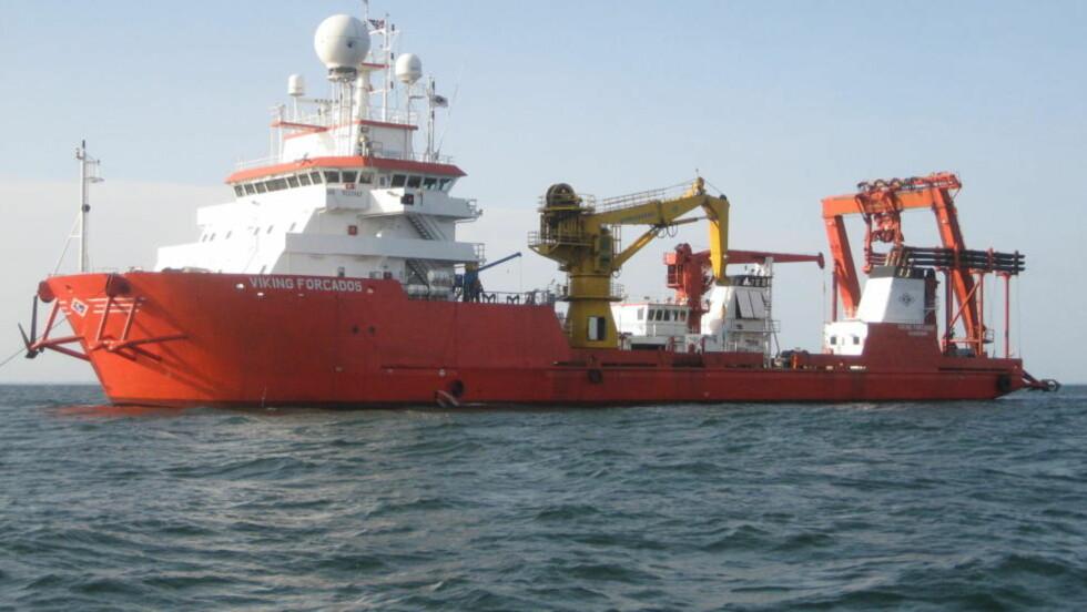 FORSØKT KAPRET: Et norsk skip ble beskutt og forsøkt kapret natt til tirsdag. I 2009 ble det norske skipet Viking Forcados (bildet) angrepet av pirater. Foto: Eidesvik Shipping  / SCANPIX  HANDOUT