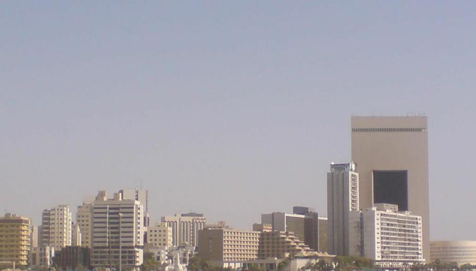 FIRE MENN DØMT: Det var i byen Jeddah i Saudi-Arabia at en kvinne ble voldtatt foran familien sin. Nå har fire menn blitt dømt i saken. Foto: Ammar Shaker / Wikimedia Commons