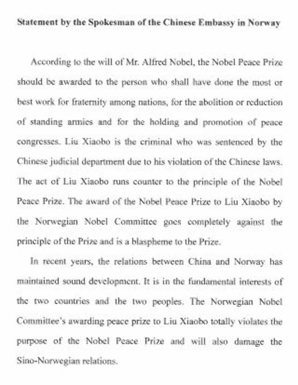 KRASST UTFALL: Ambassaden legger ikke fingrene imellom i sin offisielle uttalelse om fredspristildelingen. Faksimile: Uttalelsen fra den kinesiske ambassaden i Norge
