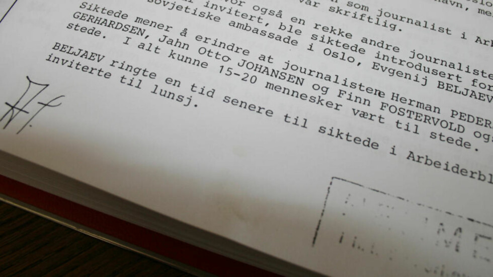 HEMMELIGSTEMLET AVHØR: Arne Treholt satte sine intialer på avhøret som ble tatt rett etter pågripelsen i januar 1984. Senere trakk han avhøret. Han mente seg presset.