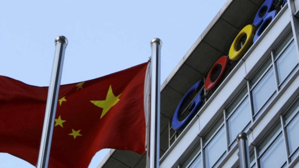 PINLIG SEN KURSENDRING: Google vil ut av Kina, om  selskapet må fortsette å sensurere søkeresultatene på det kinesiske Google-søket. Det er en pinlig retrett, skriver Dagbladets kommentator. Foto: SCANPIX