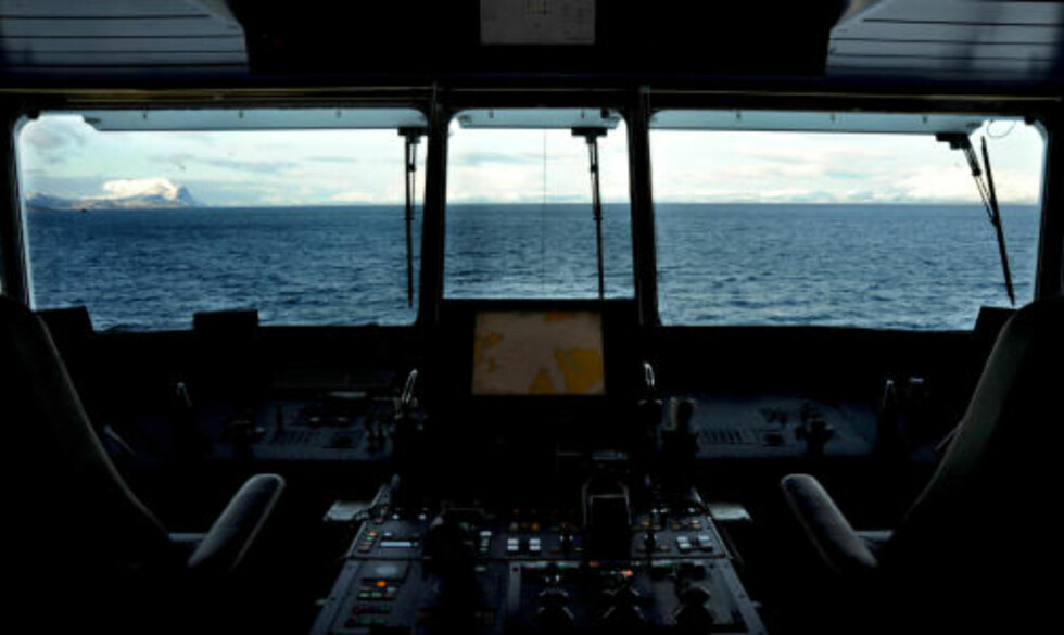 HURTIGRUTA: Hvor er MS Polarlys på vei? Send inn svar og bli med i trekningen av flotte reiselivspremier.