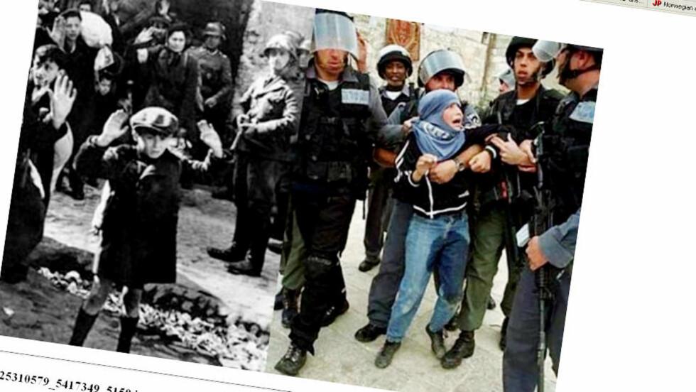 KJENTE BILDER: Bildene som brukes i mailen, som går verden rundt, er velkjente fra mediedekningen av konflikten i Midtøsten. Foto: Skjermdump
