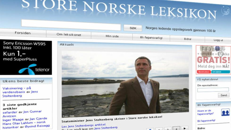 NYTT OG GRATIS: Store Norske Leksikon ble idag lansert i ny, gratis nettutgave der brukerne også kan bidra. Statsministeren har for anledningen skrevet om vaksinering. Men med sine svakheter er Wikipedia fremedeles det beste klart nettleksikonet, mener DB.nos anmelder.