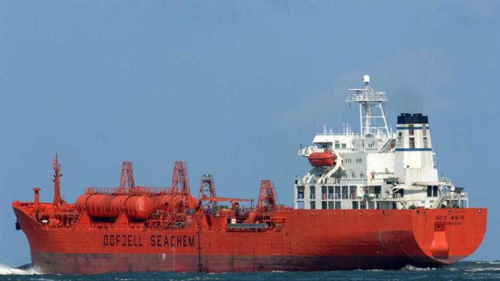 KAPRET: «Bow Asir» ble kapret av pirater denne uka. Foto: AFP/FRED VLOO/SHIPSPOTTING.COM/SCANPIX
