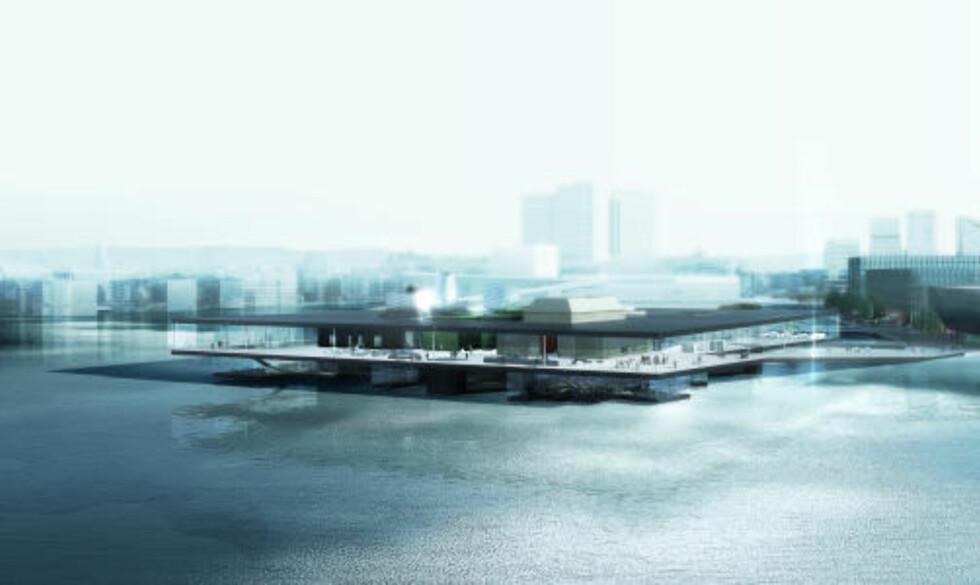 ANDREPLASS: «Yin-Yang» av REX Architecture (USA) kom på andreplass i konkurransen om å tegne nye Munch-museet.