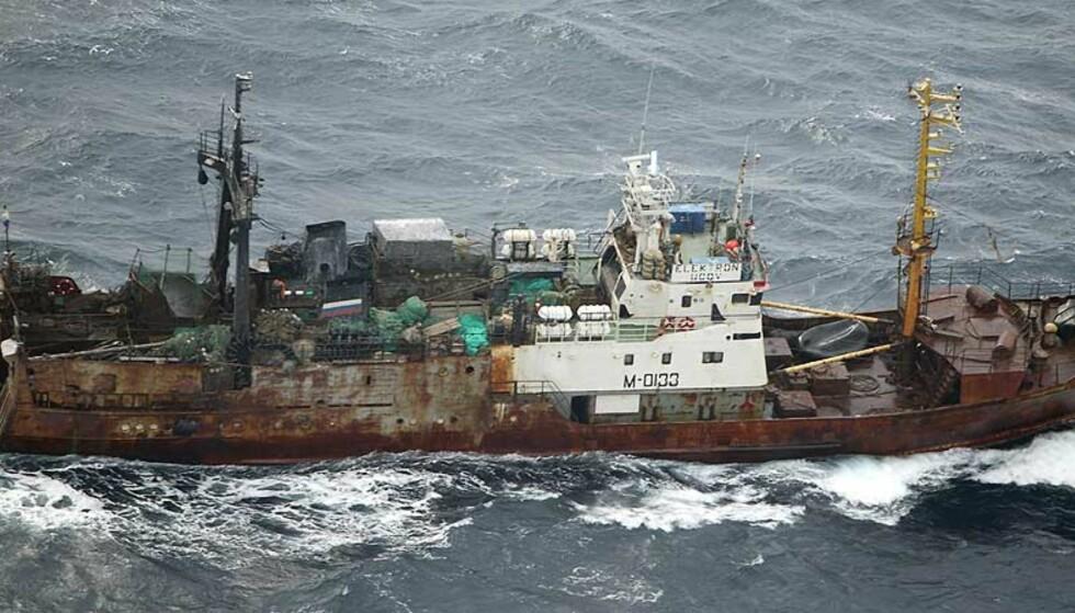 LANGT RULLEBLAD: «Elektron» er også tidligere tatt for tjuvfiske. Foto: Scanpix