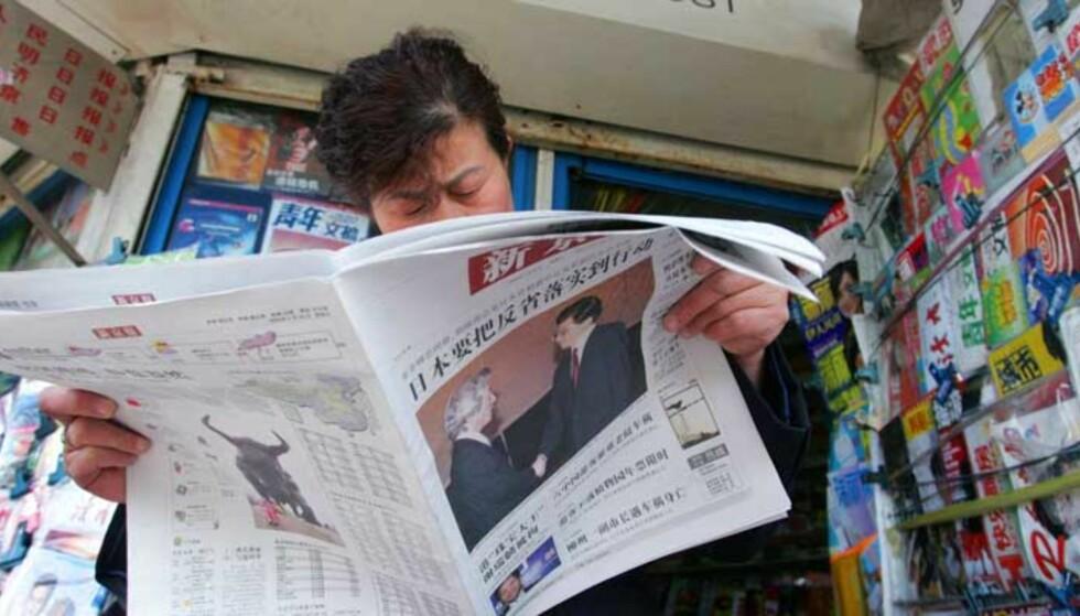 STEMNINGSSKIFTER: President Hu Jintao har innskrenket ytringsfriheten, avsatt redaktører og lagt ned aviser. Men det er like mye stemningsskifter som sentralstyrt politikk, mener forsker. Foto: Scanpix/Reuters
