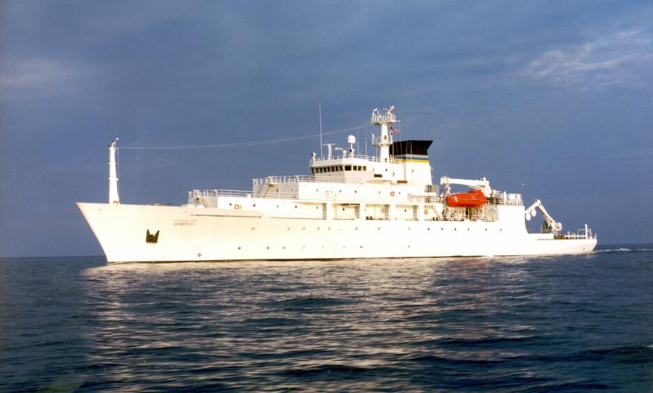 SAVNER DRONE: USNS «Bowditch» er moderskipet til undervannsdronen som nå er i kinesernes besittelse. Foto: U.S. Navy / Reuters / NTB Scanpix