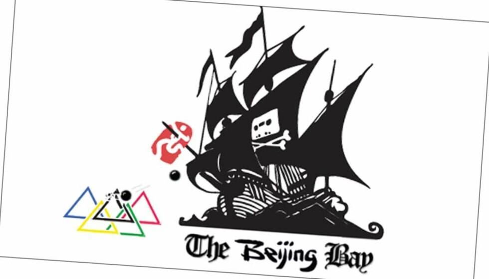 GJØR OL TILGJENGELIG: Levende OL-bilder kan søkes opp via The Pirate Bay, noe IOC nå reagerer kraftig på.
