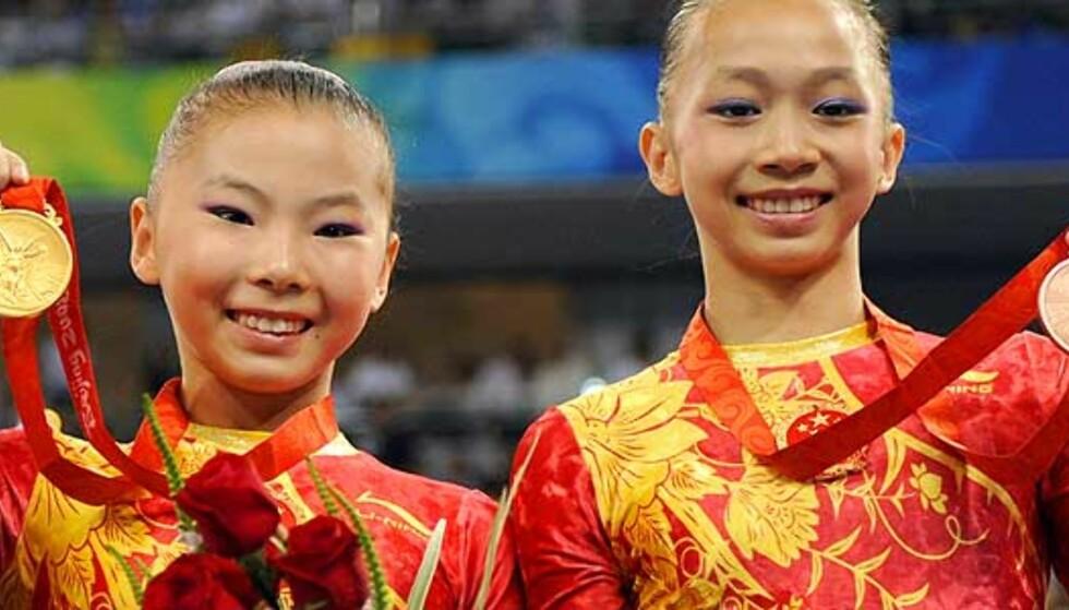 Kinas turnjenter var gamle nok