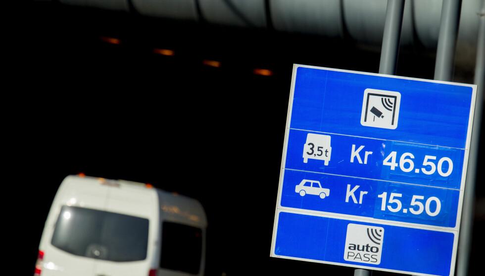 <strong>BETALE MER:</strong> Gjeld fører til at norske bilister må belage seg på å betaler mer i bompenger i framtida. Foto: Vegard Wivestad Grøtt / NTB Scanpix