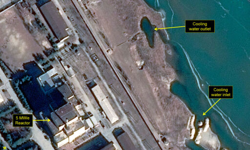 image: Satellittbilde tyder på at Nord-Koreas viktigste atomanlegg er i drift - Kan produsere én atombombe i året