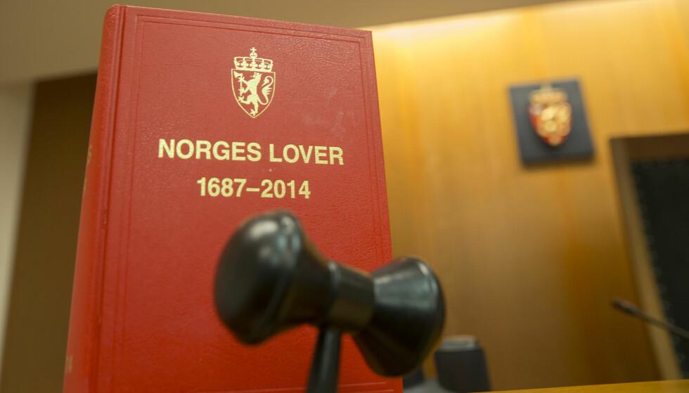 HISTORISK DOM: Domstolen vurderte for første gang om en fastlege kan nekte å utføre lovpålagte tjenester ved å vise til et samvittighetsargument. Illustrasjonsfoto: Terje Pedersen / NTB scanpix