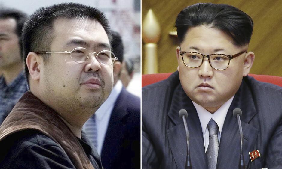 DREPT: Kim Jong-nam ble drept på flyplassen i Kuala Lumpur i Malaysia 13. februar. Han var halvbroren til Nord-Koreas diktator, Kim Jong-Un. Foto: FUJITV/ NTB scanpix